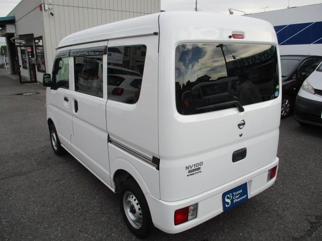 「日産」「NV100クリッパー」「軽自動車」「埼玉県」の中古車12