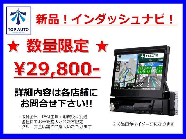 日産 NV100クリッパーバン DX 現行ETC 1年保証付