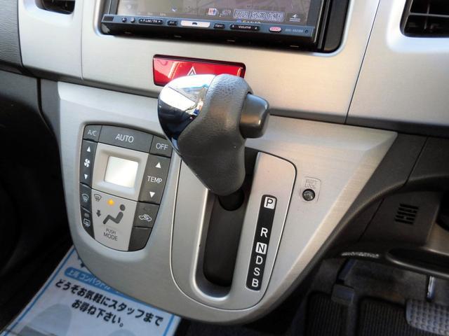カスタム G HDDナビ DVD再生 1年保証付(14枚目)