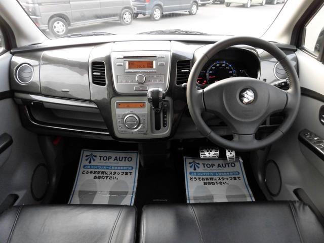 スズキ ワゴンR FXリミテッドII ワンオーナー CD 1年保証付