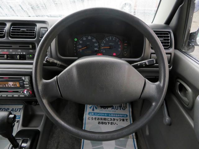 XA 4WD ターボ 無修復歴車(20枚目)