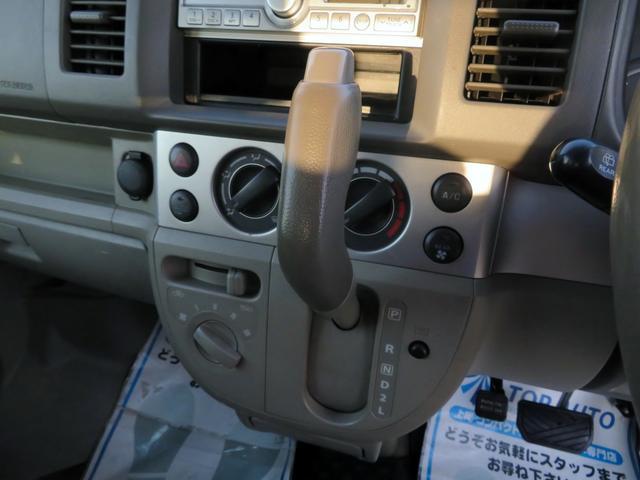 スズキ エブリイワゴン JP 4WD ワンオーナー ETC 1年保証付