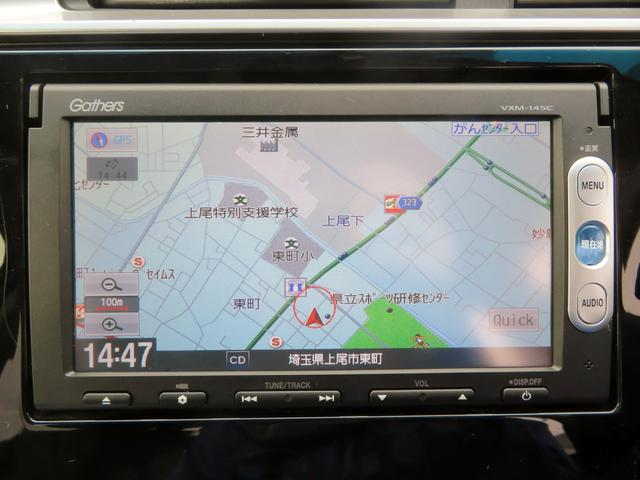13G・Fパッケージ ETC ナビ バックカメラ 保証付(13枚目)