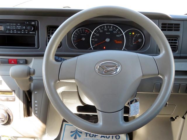 カスタムターボR 4WD 後期 キーレス CD 保証付(20枚目)