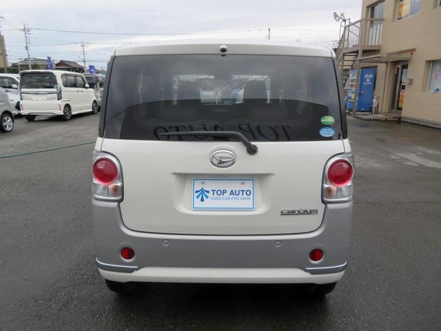 【維持費・税金・燃費】などお得な軽自動車・コンパクトカーが300台以上展示です!