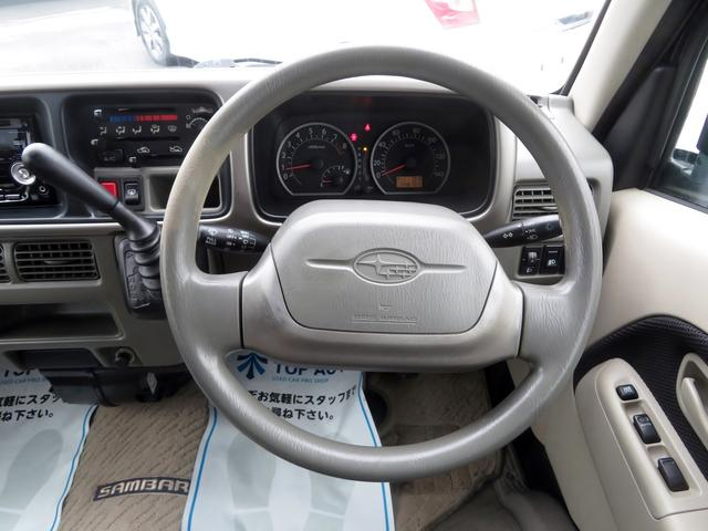 スーパーチャージャー 4WD キーレス 無修復歴 保証付(20枚目)