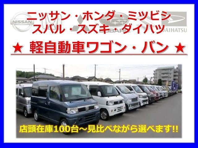 「ダイハツ」「アトレーワゴン」「コンパクトカー」「埼玉県」の中古車3