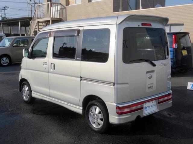 「ダイハツ」「アトレーワゴン」「コンパクトカー」「埼玉県」の中古車14