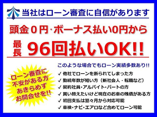 「ダイハツ」「アトレーワゴン」「コンパクトカー」「埼玉県」の中古車30