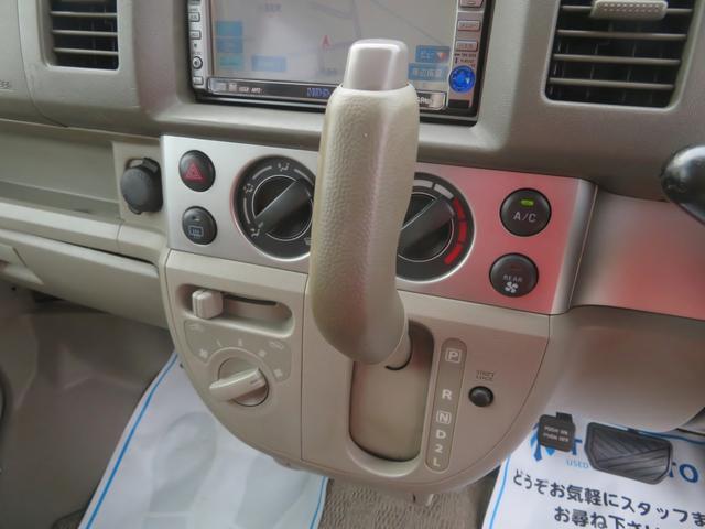 「スズキ」「エブリイワゴン」「コンパクトカー」「埼玉県」の中古車16