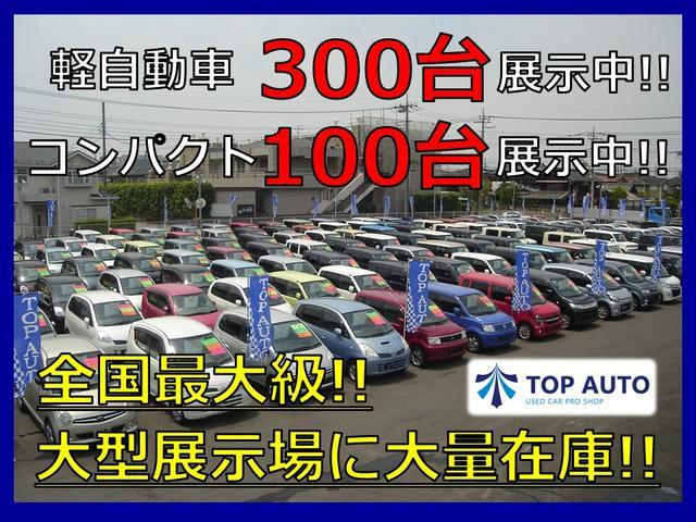 上尾店コンパクトカー&軽自動車専門店!グループ7店舗!在庫1400台超!!