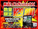 スズキ ワゴンR FX 社外エアロ CDMD キーレス 1年保証付