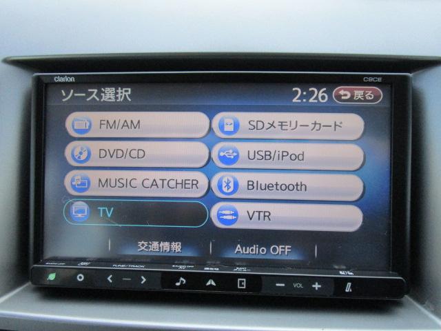 23S Lパッケージ ヒーター付き本革 ナビTVビデオBカメラ 両側自動ドア オットマン 電動バックドア 電動UPシート(17枚目)