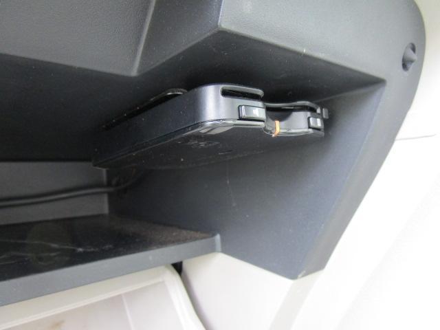 20G S-ハイブリッド ツインナビTVビデオBluetoothバックモニター 両側パワースライドドア インテリジェントキー ETC プラズマクラスター アイドリングストップ 横滑り防止(10枚目)