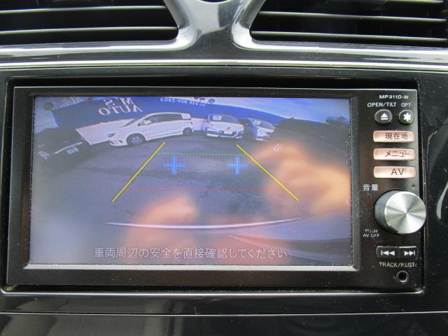 20G S-ハイブリッド ツインナビTVビデオBluetoothバックモニター 両側パワースライドドア インテリジェントキー ETC プラズマクラスター アイドリングストップ 横滑り防止(17枚目)