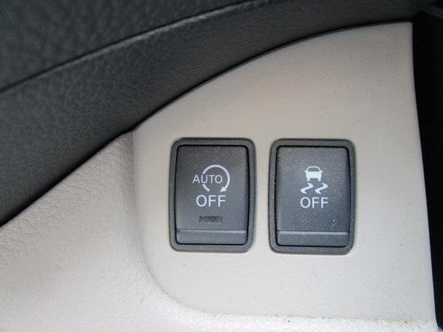20G S-ハイブリッド ツインナビTVビデオBluetoothバックモニター 両側パワースライドドア インテリジェントキー ETC プラズマクラスター アイドリングストップ 横滑り防止(19枚目)