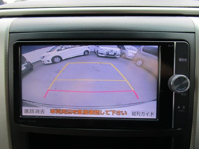 2.4X ツインナビTVビデオBluetoothバックモニター パワースライドドア ETC 横滑り防止 クリアランスソナー カーテンSRS 記録簿付き(16枚目)