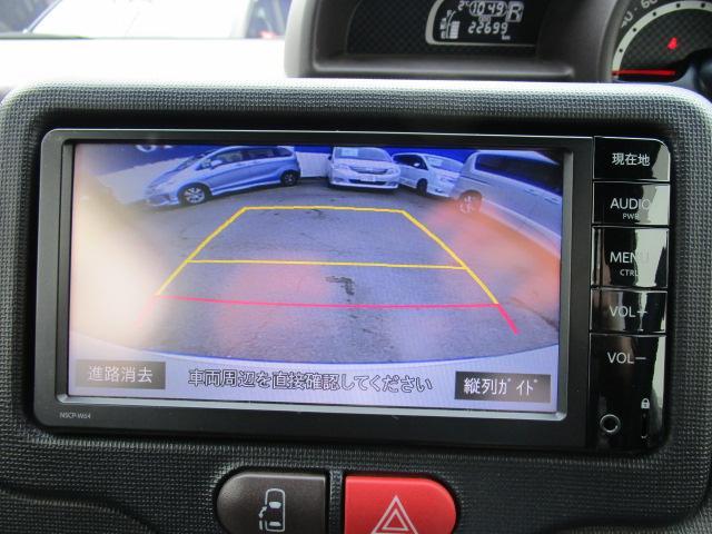 F クイーン ナビTVブルートゥースBカメラ パワースライドドア アイドリングストップ 横滑り防止 ETC コーナーセンサー ドライブレコーダー スマートキー ウォッシャブルカバー 記録簿付き(16枚目)