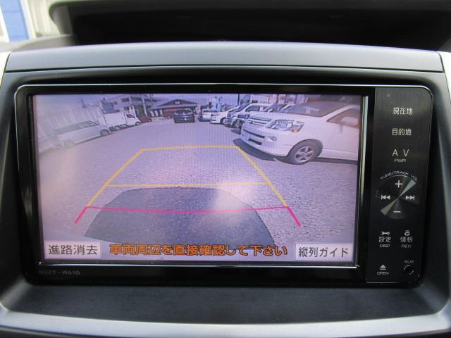X スマートエディション ナビTVビデオBカメラ 両側パワースライドドア ETC キセノン Sバイザー スマートキー プッシュスタート 前後ドライブレコーダー 記録簿付き(18枚目)