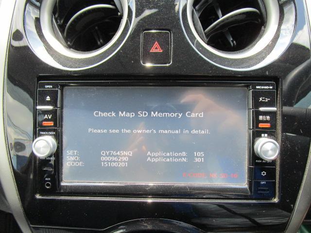 X DIG-S Vセレクション+セーフティII ナビTVビデオ全方位カメラ 衝突軽減ブレーキ 車線逸脱警報 踏み間違い抑制 横滑り防止 LED インテリキー USBポート付きアームレスト 後席モニター付き(16枚目)