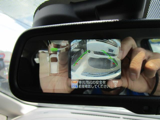 X DIG-S Vセレクション+セーフティII ナビTVビデオ全方位カメラ 衝突軽減ブレーキ 車線逸脱警報 踏み間違い抑制 横滑り防止 LED インテリキー USBポート付きアームレスト 後席モニター付き(17枚目)