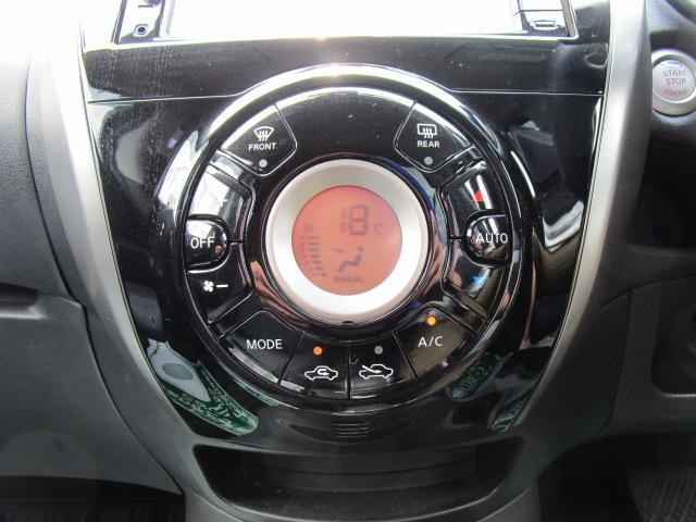 X DIG-S Vセレクション+セーフティII ナビTVビデオ全方位カメラ 衝突軽減ブレーキ 車線逸脱警報 踏み間違い抑制 横滑り防止 LED インテリキー USBポート付きアームレスト 後席モニター付き(26枚目)