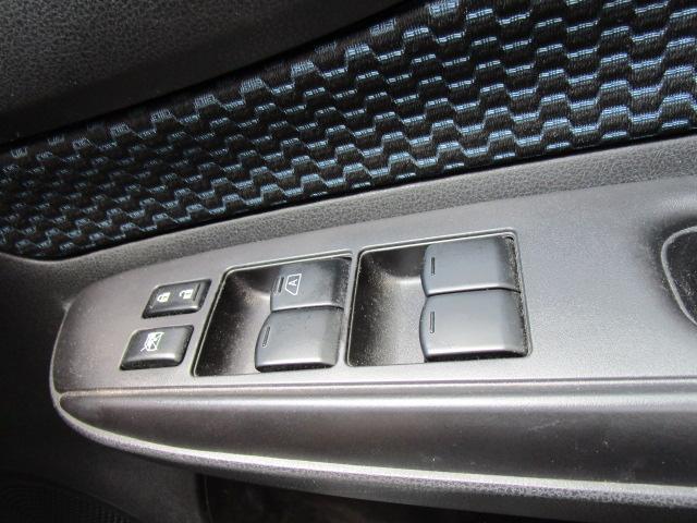 X DIG-S Vセレクション+セーフティII ナビTVビデオ全方位カメラ 衝突軽減ブレーキ 車線逸脱警報 踏み間違い抑制 横滑り防止 LED インテリキー USBポート付きアームレスト 後席モニター付き(30枚目)