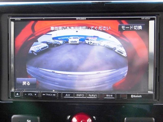 三菱 デリカD:5 D パワーパッケージ ナビ地デジ Bカメラ 両Pドア ETC