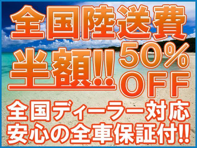 トヨタ アルファード 350G ナビ地デジ Bカメラ 両P クルコン Cソナー