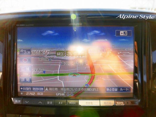 三菱 デリカD:5 G パワーパッケージ HDDナビ 両Pドア ETC Bカメラ