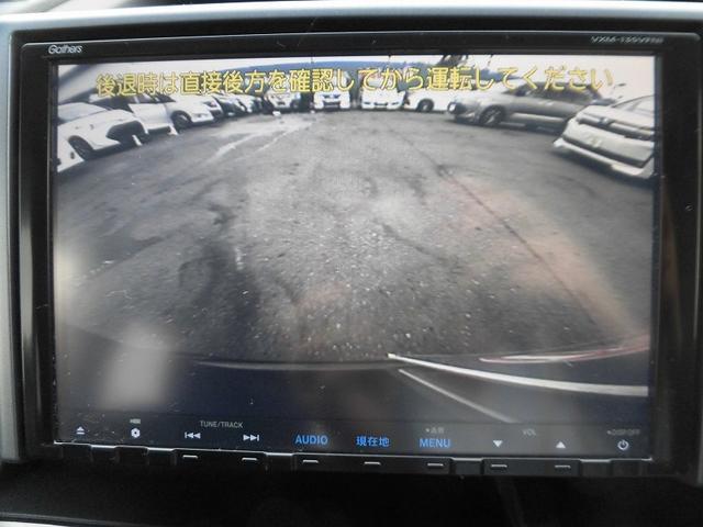 ホンダ ステップワゴンスパーダ Z クールスピリット ナビ地デジ Bモニ 両P 無限 後期型
