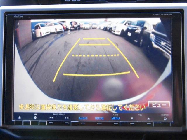 ホンダ ステップワゴンスパーダ Z クールスピリット Mナビ フルセグ 両Pドア Bカメラ