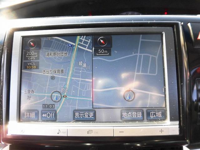 トヨタ エスティマ アエラス レザーパッケージ HDDナビ フルセグ Bカメラ