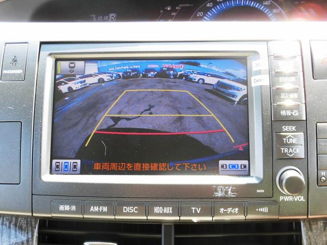 トヨタ エスティマハイブリッド G HDDナビ フルセグ F・S・Bカメラ 両Pドア ETC