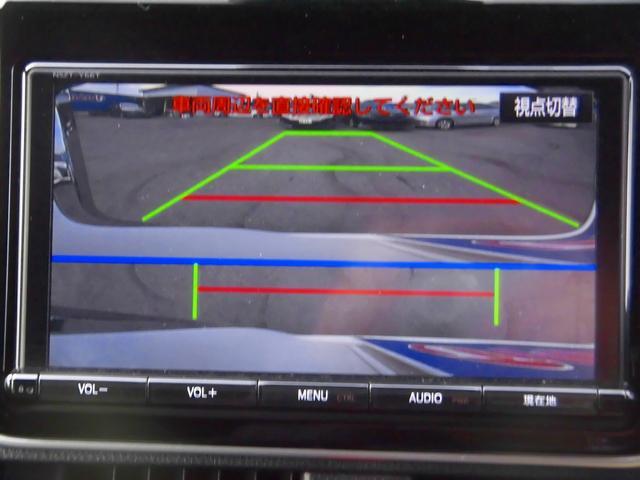 後期型 SDデカナビ セーフティS シートヒーター 軽減ブレーキ レーンアシスト 両側自動ドア スマートキー LEDライト ETC クルコン DVD再生 フルセグ バックカメラ リアスポイラー 7人