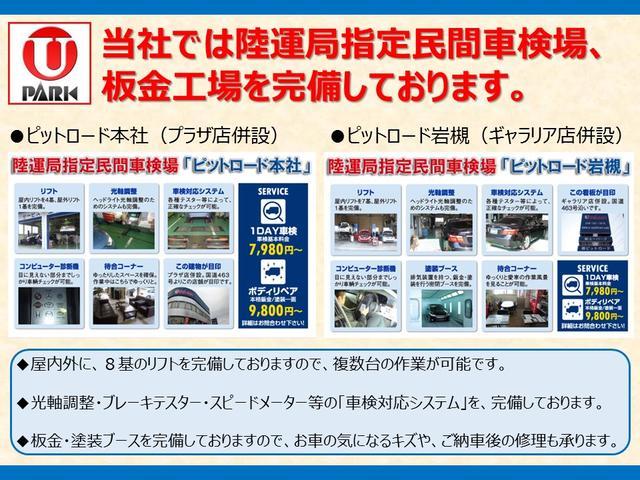 HDDデカナビ DVD再生 フルセグ Bluetooth バックカメラ 両側自動ドア HID ETC インテリキー ミラーウインカー 本革ステア Pガラス ハーフレザー フルエアロ 純正18AW 7人