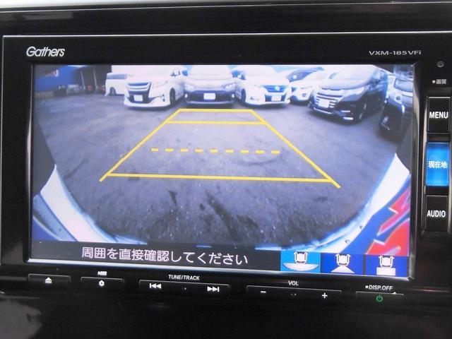 アブソルート・ホンダセンシング フルセグナビ バックカメラ(9枚目)
