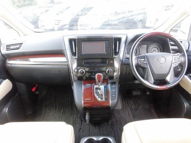 2.5V ワンセグ付SDナビ・バックカメラ・両側自動ドア・パワーハッチバック・ハーフレザーシート・LEDライト・フォグLED・ウッドコンビハンドル・レーダークルーズ・ETC・オートライト・フロアマット・Pガラス(4枚目)