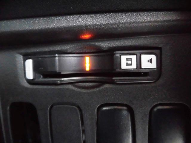 ローデスト G パワーパッケージ フルセグナビ・後席モニター・Bluetoothオーディオ・両側自動ドア・20AW・HIDライト・フォグ・本革巻ステアリング・クルーズコントロール・ETC・ドアバイザー・フロアマット・プライバシーガラス(14枚目)
