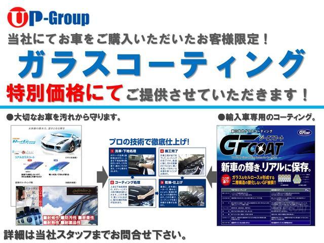 ローデスト G パワーパッケージ フルセグナビ・後席モニター・Bluetoothオーディオ・両側自動ドア・20AW・HIDライト・フォグ・本革巻ステアリング・クルーズコントロール・ETC・ドアバイザー・フロアマット・プライバシーガラス(26枚目)
