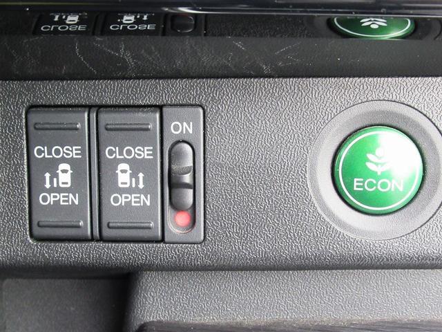 後期・ワンオーナー・フルセグナビ・バックカメラ・Bluetoothオーディオ・両側自動ドア・ハーフレザーシート・シートヒーター・LEDライト・フォグLED・レーダークルーズ・ETC・ドアバイザー