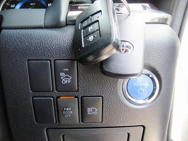 ZR 後期・セーフティセンス・フルセグナビ・バックカメラ・Bluetoothオーディオ・両側自動ドア・レザーシート・ベンチレーション・LEDライト・フォグLED・レーダークルーズ・ETC・ウッドコンビH(11枚目)