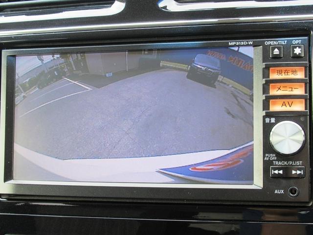 後期・フルセグナビ・バックカメラ・Bluetoothオーディオ・両側自動ドア・LEDライト・アイドリングストップ・クルーズコントロール・エマージェンシーブレーキ・レーンアシスト・ETC・Pガラス