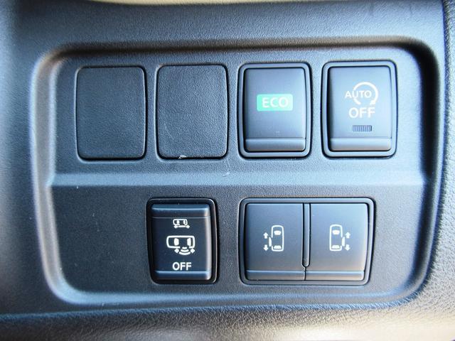 ハイウェイスター Vセレクション フルセグナビ・後席モニター・全周囲カメラ・Bluetoothオーディオ・両側自動ドア・LEDライト・クルーズコントロール・ETC・アイドリングストップ・ドアバイザー・フロアマット・プライバシーガラス(13枚目)