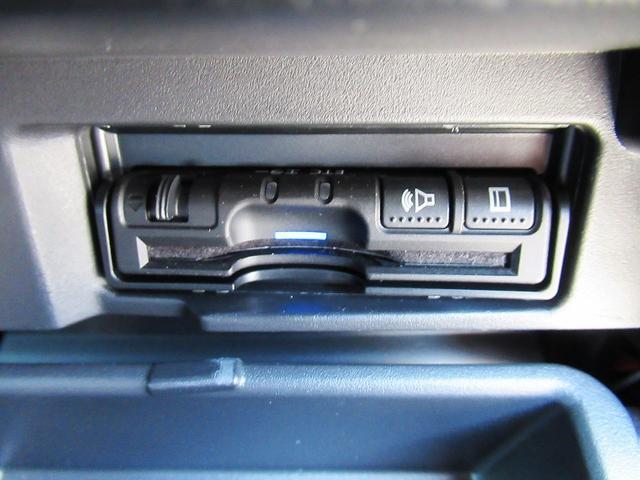 ハイウェイスター Vセレクション フルセグナビ・後席モニター・全周囲カメラ・Bluetoothオーディオ・両側自動ドア・LEDライト・クルーズコントロール・ETC・アイドリングストップ・ドアバイザー・フロアマット・プライバシーガラス(14枚目)