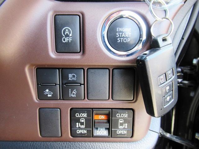 Gi 後期・セーフティセンス・フルセグナビ・バックカメラ・Bluetoothオーディオ・両側自動ドア・レザーシート・シートヒーター・LEDライト・フォグLED・クルーズコントロール・ETC・ウッドコンビH(4枚目)