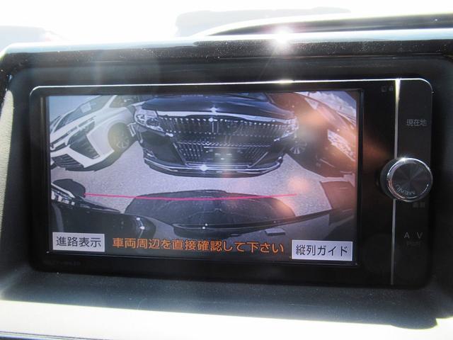 Gi 後期・セーフティセンス・フルセグナビ・バックカメラ・Bluetoothオーディオ・両側自動ドア・レザーシート・シートヒーター・LEDライト・フォグLED・クルーズコントロール・ETC・ウッドコンビH(10枚目)