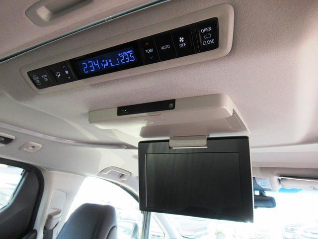 ZR Gエディション ワンオーナー・フルセグナビ・後席モニター・バックカメラ・Bluetoothオーディオ・両側自動ドア・モデリスタエアロ・19AW・レザーシート・LEDライト・サンルーフ・ETC・クルーズコントロール(4枚目)
