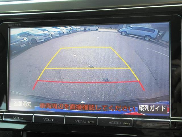 ZR Gエディション ワンオーナー・フルセグナビ・後席モニター・バックカメラ・Bluetoothオーディオ・両側自動ドア・モデリスタエアロ・19AW・レザーシート・LEDライト・サンルーフ・ETC・クルーズコントロール(10枚目)
