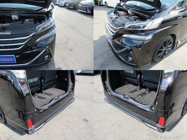 ZR Gエディション ワンオーナー・フルセグナビ・後席モニター・バックカメラ・Bluetoothオーディオ・両側自動ドア・モデリスタエアロ・19AW・レザーシート・LEDライト・サンルーフ・ETC・クルーズコントロール(19枚目)